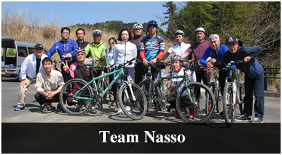 Team Nasso