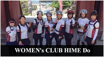 WOMEN's CLUB HIME Do