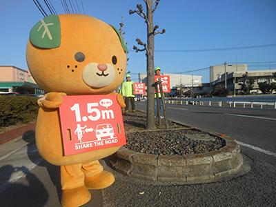 行政も1.5m運動の周知徹底に力を入れている 出典:愛媛県庁
