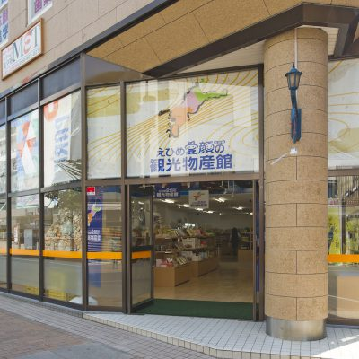 県観光物産協会