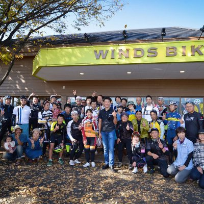 windsbikes+
