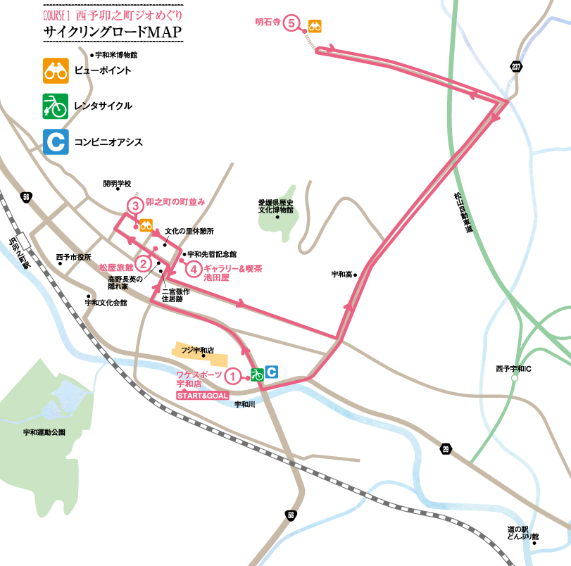 seiyo-map