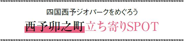 seiyo-title