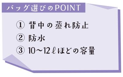 p12-12
