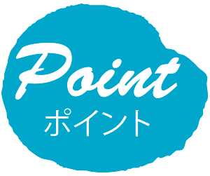 point-blue