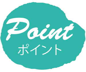 point-green