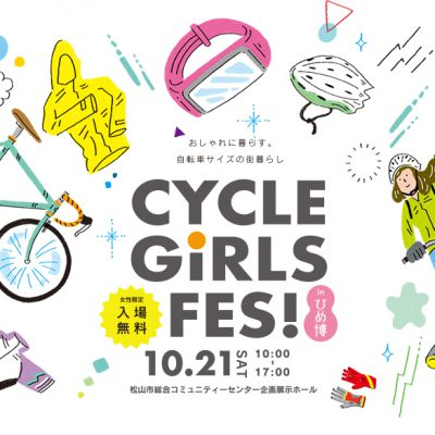 girls-main