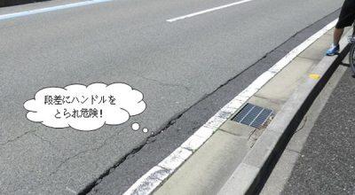 愛媛マルゴト自転車道アンケートモニター募集2