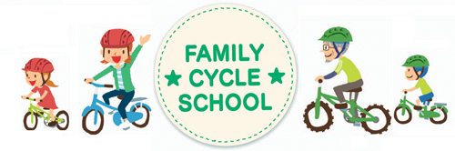 family cycle school