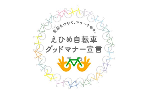 web_manner