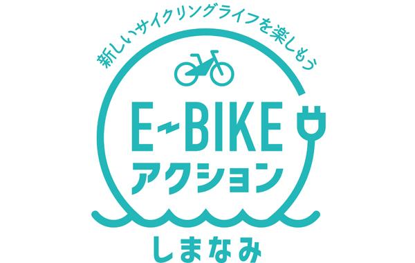 E-BIKE OK