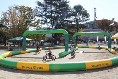 城山公園に出現したサーキット場