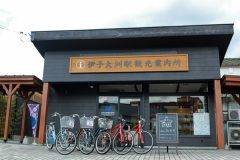 伊予大洲駅の観光案内所