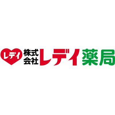 株式会社レデイ薬局_4c+