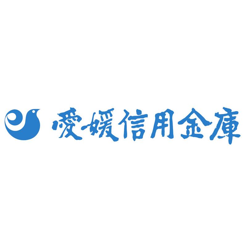 050-1 愛媛信用金庫(ロゴのみ青)+