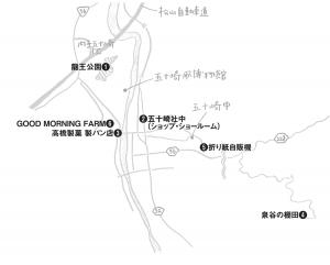 五十崎MAP