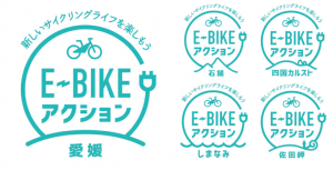 E-BIKEaction