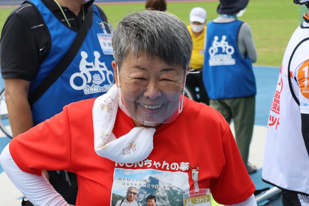 須賀理事長