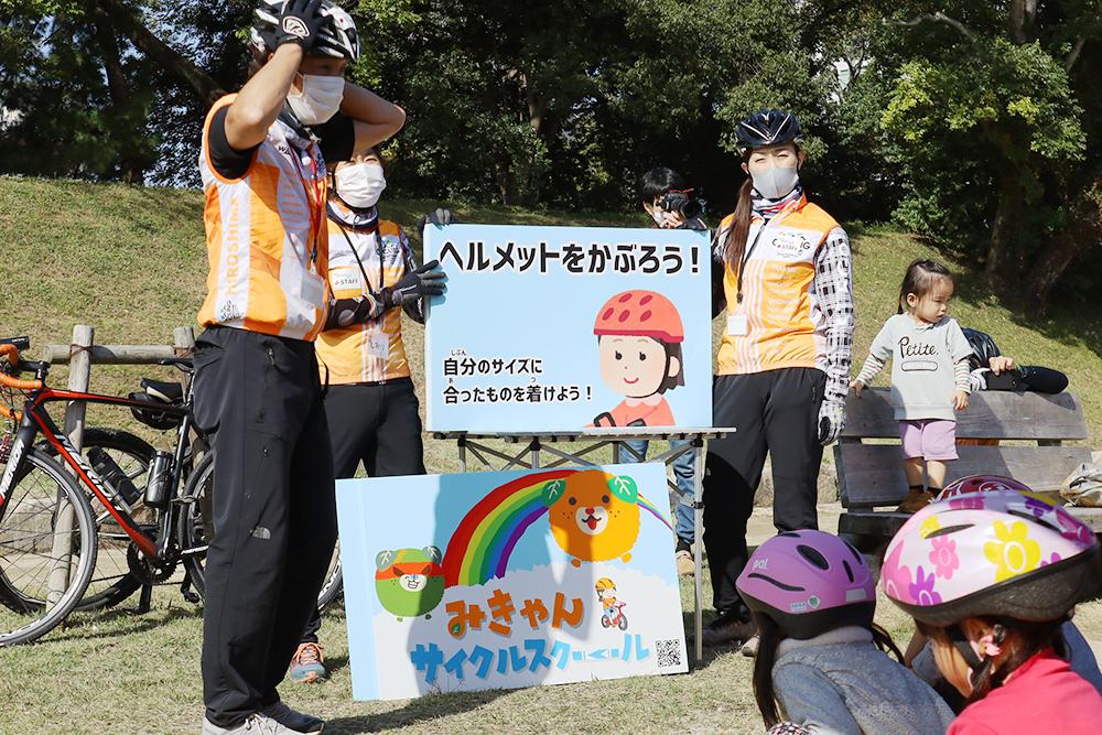 ッズチャレンジカップ_紙芝居