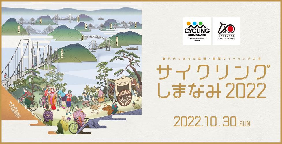 cs2020_banner_j