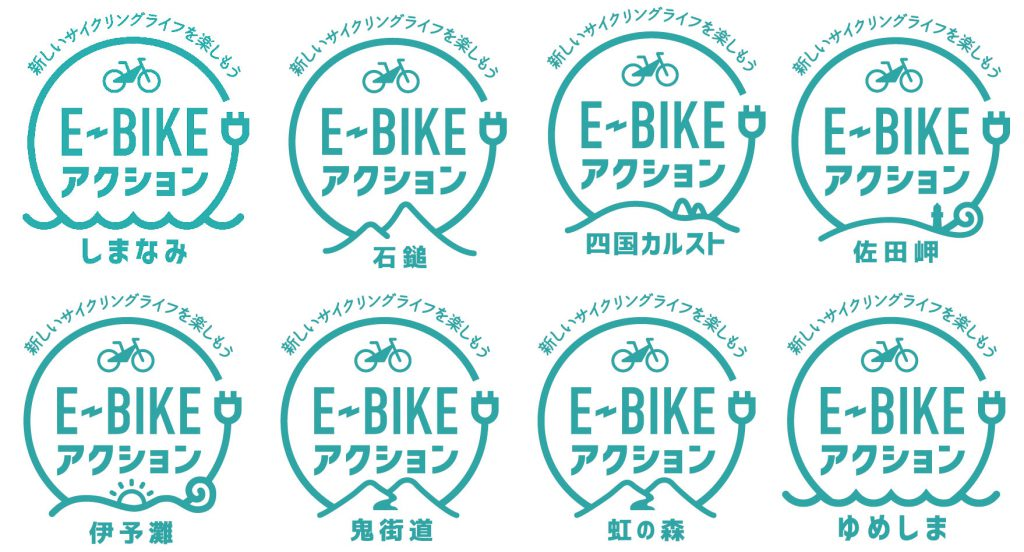 表4_E-BIKEまとめ - コピー